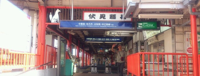 Fushimi-Inari Station (KH34) is one of 京阪.