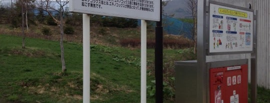 静狩PA (下り/札幌方面) is one of 道央自動車道.