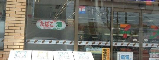 セブンイレブン 大野城御笠川一丁目店 is one of セブンイレブン 福岡.