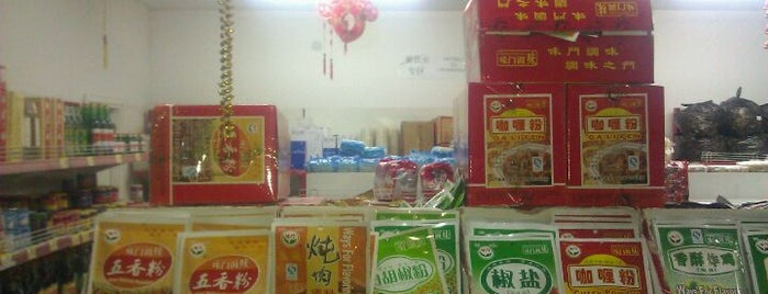 Chinese Food Mini Market is one of Best exotic foreign food in Belgrade.