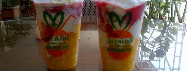 AL-Mandarin is one of My Doha..