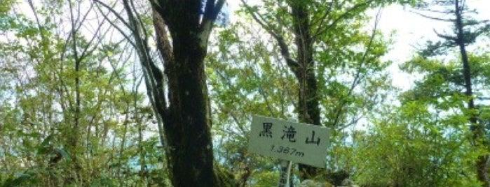 黒滝山 is one of 四国の山.