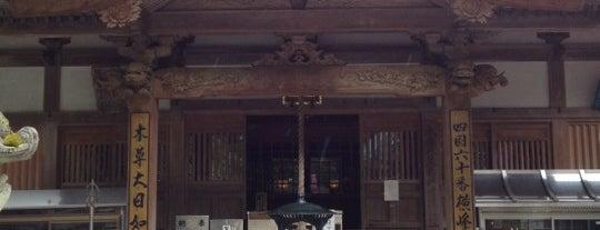 石鉄山 福智院 横峰寺 (第60番札所) is one of 四国八十八ヶ所霊場 88 temples in Shikoku.