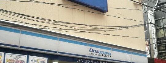 ドスパラ パーツ館 is one of 秋葉原エリア.
