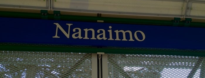 Nanaimo SkyTrain Station is one of What I Want To Do.