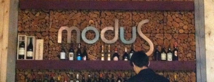 Modus Cafe is one of Мой.