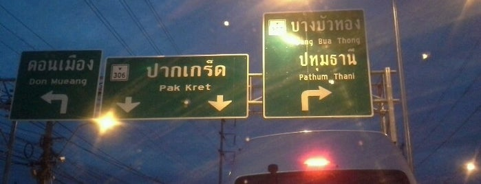 Suan Somdej Intersection is one of ถนน.