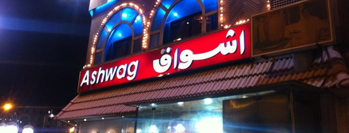 Ashwaq Resturant | مطعم أشواق is one of Feed up.