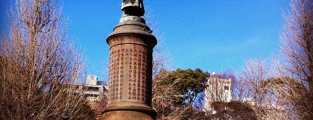 大村益次郎銅像 is one of 歴史(明治~).