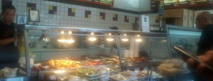 A-Chau is one of Must-visit Vietnamese Restaurants in San Diego.