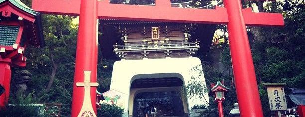 江島神社 (Enoshima-Jinja Shrine) is one of 2009.03 Kanagawa Tiba Tokyo.