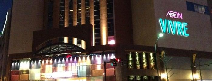 横浜ワールドポーターズ (Yokohama World Porters) is one of 横浜・川崎のモール、百貨店.