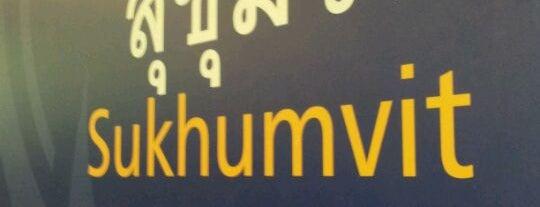 MRT Sukhumvit (SUK) is one of MRT.