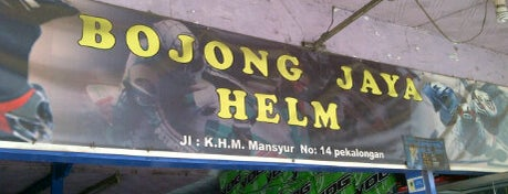 Bojong Jaya Helm is one of Pekalongan World of Batik.