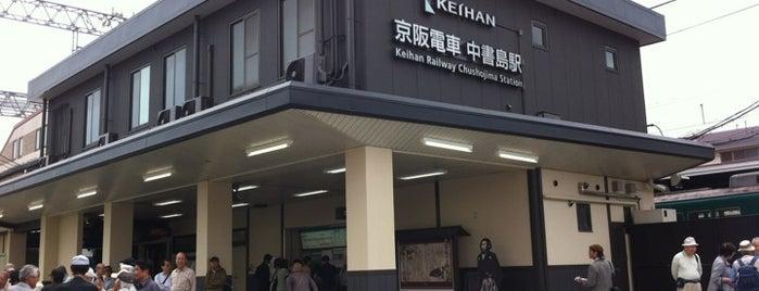 Chushojima Station (KH28) is one of 京阪.