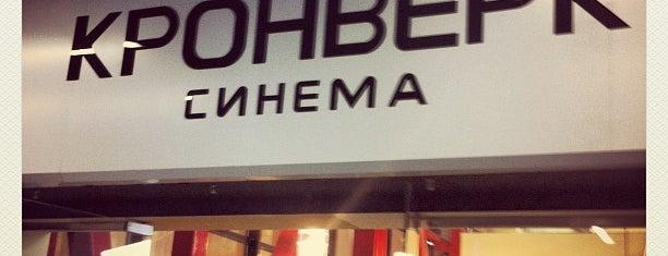 Кронверк Синема Семеновский is one of Московские кинотеатры | Moscow Cinema.