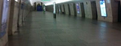 metro Lomonosovskaya is one of Метро Санкт-Петербурга.
