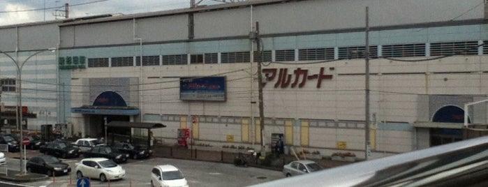 ビーンズ新杉田 is one of 横浜・川崎のモール、百貨店.