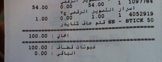 مكتبة العبيكان is one of Madinah.