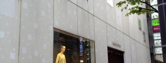 LOUIS VUITTON 銀座並木通り店 is one of VENUES of the FIRST store.