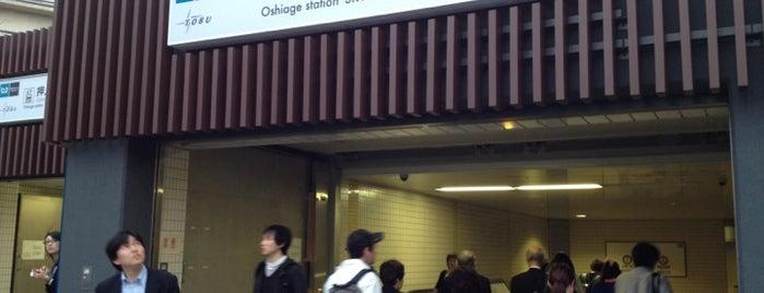 Oshiage Station 'SKYTREE' is one of 東武伊勢崎線.