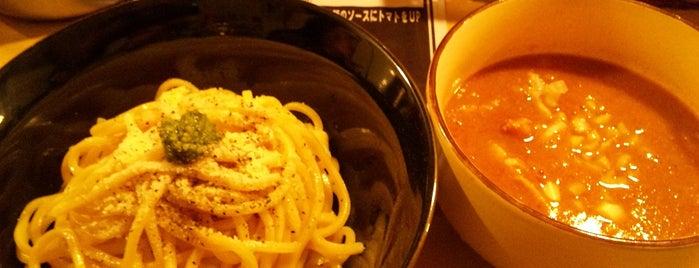ajito ism is one of らめーん(Ramen).