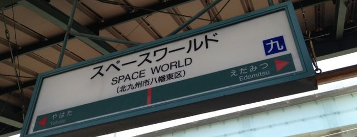 Space World Station is one of JR.