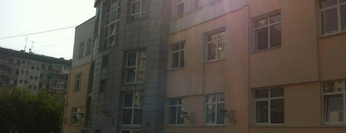 Доктор Плюс is one of Где найти БЖ в Екатеринбурге.