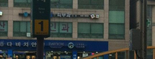 신사역 (Sinsa Stn.) is one of Subway Stations in Seoul(line1~4 & DX).