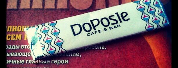 DoPosle is one of Выпить кофейку с утра.