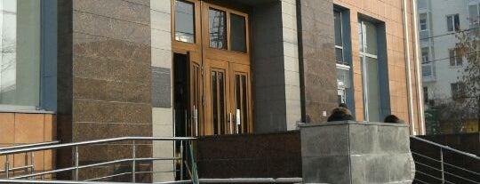 СКБ-банк is one of Где найти БЖ в Екатеринбурге.