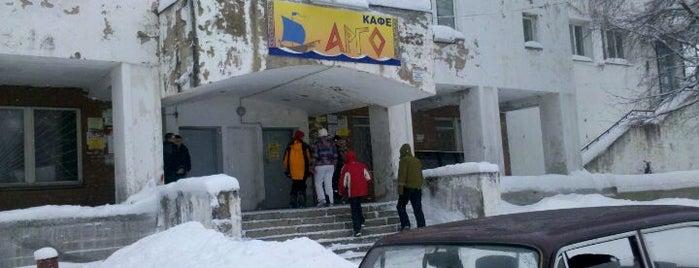 "Закусочная ""Кафе Арго"" is one of 20 хороших мест, где был."