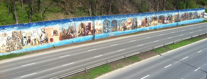 Silva Rerum - mural is one of Street Art w Krakowie: Graffiti, Murale, KResKi.