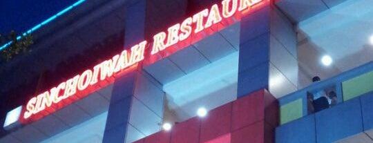 Restoran Sin Choi Wah (翠华楼) is one of Cool KL.