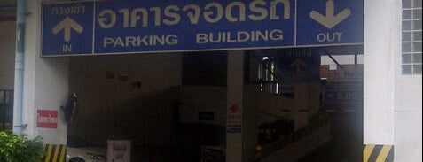 Parking Building is one of Medical.