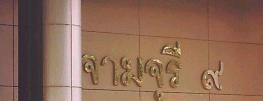 Chamchuri 9 Building is one of Chulalongkorn University.