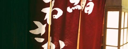 Sushi Kanesaka is one of Tokyo Fine Restaurants.