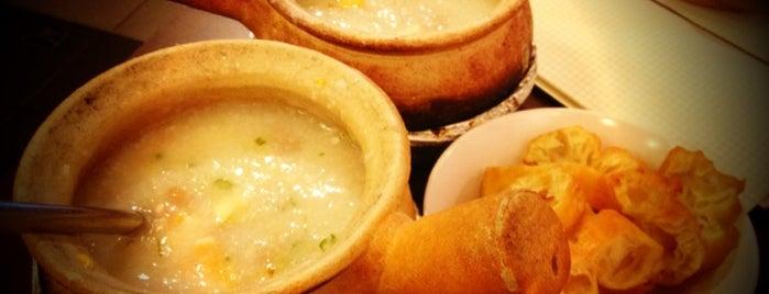 Porridge Time (丰衣粥食) is one of Cheap eats in KL.