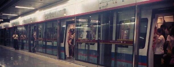 地铁东圃站 - Dongpu Metro Station is one of 廣州 Guangzhou - Metro Stations.