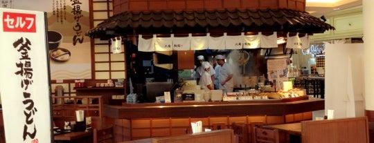 Marugame Seimen (มารุกาเมะ เซเมง) 丸亀製麺 is one of M-TH-18.