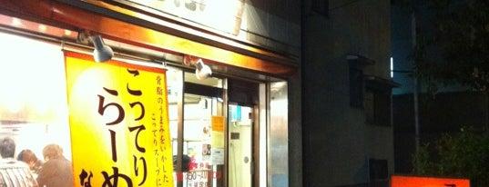 Kotteri Ramen Naritake is one of らめーん(Ramen).