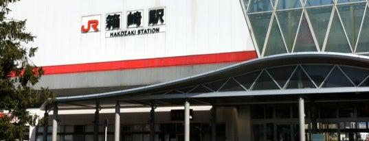 Hakozaki Station is one of JR.