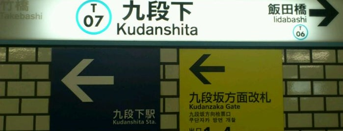 Tozai Line Kudanshita Station (T07) is one of Station.