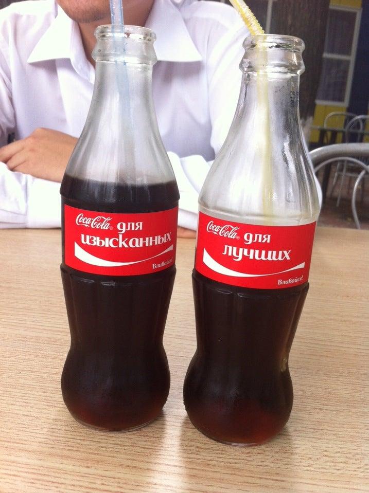 кафе лаванда ульяновск