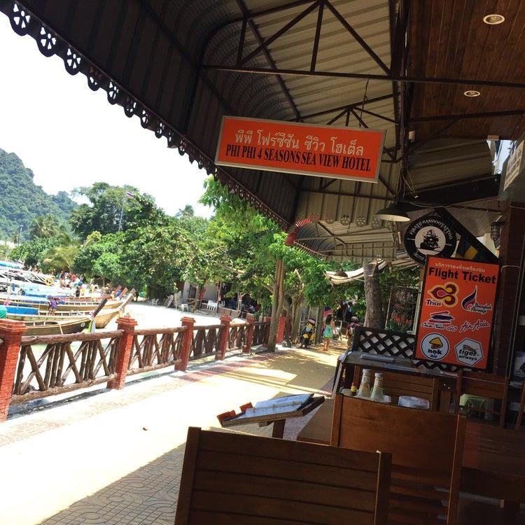 Phi Phi Four Season Sea View Hotel