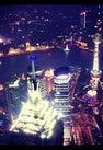 上海环球金融中心 | Shangh...