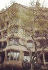 Casa Milà (La ...