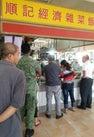 33 Sembawang Eating...