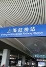 Shanghai Hongqiao...