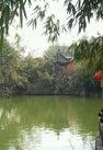 成都市文化公园 Chengdu C...